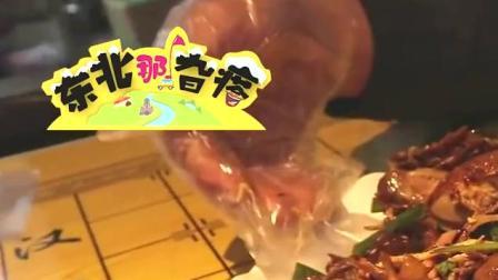 哈尔滨这家小店烧鸡19元人民币一只,都是老味道 一年卖上万只