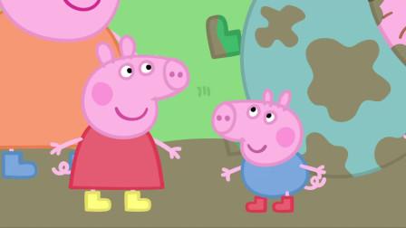 小猪佩奇第1季-第1集-跳泥坑