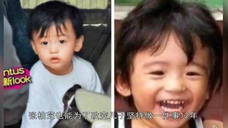 张柏芝讲述为改变儿子一件事坚持12年,网友:谢霆锋愧对儿子