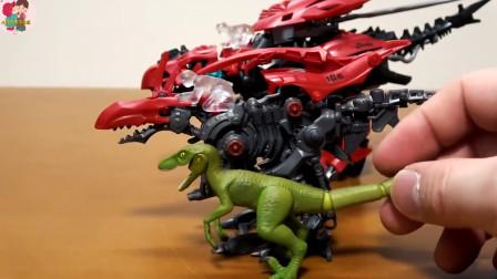 装甲合体恐龙玩具组装,儿童玩具亲子互动