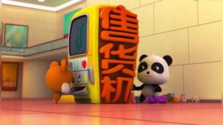 宝宝巴士动画片:货架上的东西拿不到,请求大人帮忙