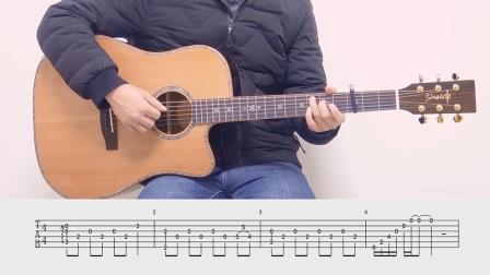 【琴侣课堂】吉他指弹教学《往后余生》