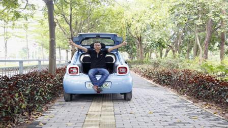 萌系实力派电动小车来袭 欧拉R1试驾视频