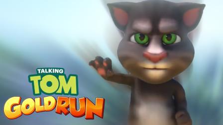 Talking Tom Gold Run 汤姆猫黄金跑酷 夏威夷的汉克狗之家 成功突破游戏记录!