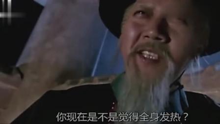 《鹿鼎记》 看清朝韦小宝是怎么征服神龙教圣女的~1
