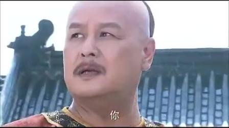 怪侠欧阳德:王爷以为刺伤皇上成功,结果皇上却有宝物护体
