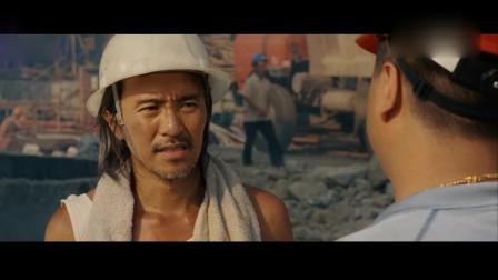 《长江七号》最被低估的经典,现在看时感触深刻,处处都是现实。