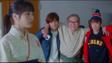日本电影花牌情缘3骚动