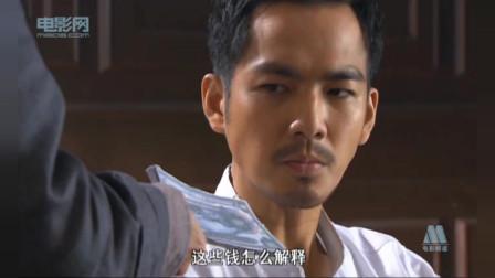凶手为了栽赃陷害钟汉良,把他跑步的路线了解的一清二楚