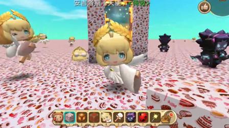 迷你世界-天使与恶魔共同守护的蛋糕世界,蛋糕传送门制作教程