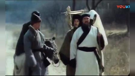 阴阳法王:法师赶路遇见老太太,一口狗血喷在脸上,老太太顿时现原形