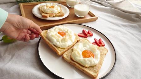 早餐的创意吃法——火烧云土司的做法