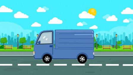 学习认识 货车 赛车等交通工具