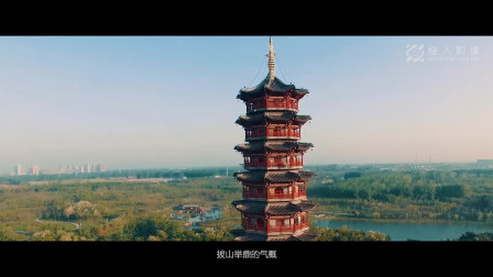 《宿有千香》宿迁农产品区域公用品牌形象片