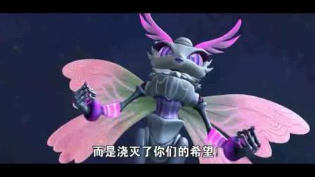 巴罗带魇魔王攻击铁拳虎,猪猪侠决定蝼蚁之力绊倒大象,坚持到底