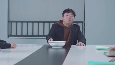陈翔六点半之让你们带上吃饭的家伙你们都带的是什么?