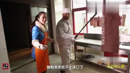 """夜市烤肉第一吃:老北京最神秘的""""挂炉肉"""""""