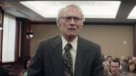 90岁老人犯罪被捕,律师说他有老年痴呆,但老人否认非要坐牢