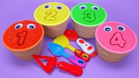 趣味太空沙冰淇淋魔力72变,小朋友学习认识颜色与数字1-8啦