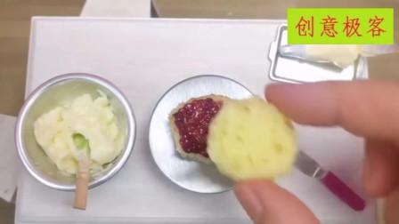 创意极客,迷你食玩:制作最小的草莓蛋糕,看着是不是很美味?