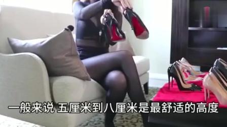 女性穿高跟鞋,最多能承受多高的鞋跟呢?