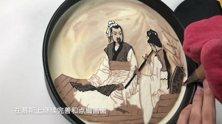雅致精美,汉风水晶慕斯蛋糕制作过程揭秘!