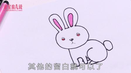 超可爱的兔子简笔画