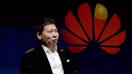 余承东:华为要做全球第一,荣耀要做中国第二!网友:吹牛