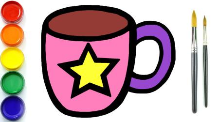 波比简笔画:教你如何画杯子,认识颜色学习英语,儿童轻松学画画