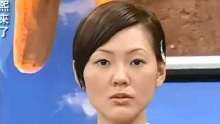 康熙:小S模仿大S在家美容的样子,我羡慕小菲娶到这么可爱的女人