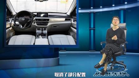 低至5.98万元的汉腾X5会不会是年轻人的第一台车呢?