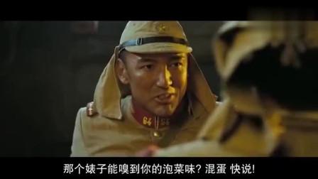 《登陸之日》女狙擊手被日本兵抓獲,慘遭殺害