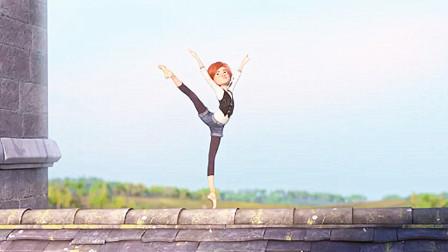 孤儿院女孩从小喜欢跳芭蕾,每天从不间断,丑小鸭变白天鹅的故事
