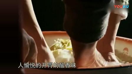 舌尖上的中国: 东北大酱听着就很诱人! 酸菜馅的饺子你吃过吗