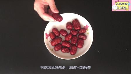 红枣人人都喜欢吃,可是这3种人千万不能吃!