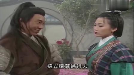 """射雕英雄传:周伯通这招""""拈花惹草"""",用来撩瑛姑真是再好不过!"""