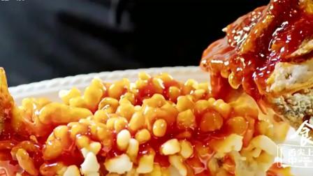 舌尖上的中国:有名的苏帮菜松鼠鳜鱼,得名原因趣味十足!