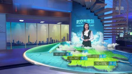 江苏时空气象站20190403 江苏时空气象站 20190403 高清版