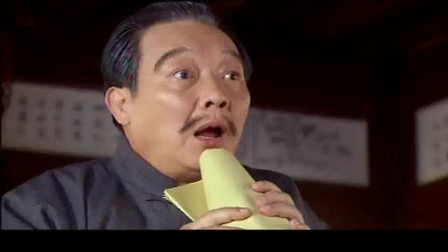 """幸福小丈夫:家宝在房里做""""人丹"""",留老婆不留母亲,母亲气炸了"""