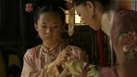 嘉庆传奇:瓜儿遭皇贵妃惩罚,皇上大怒:欲夺取她的皇贵妃之位!