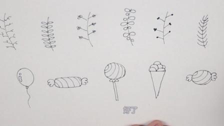 小莉简笔画教程:教大家简单几笔就可以画出几种不同的小图案,快来和小莉一起画吧!