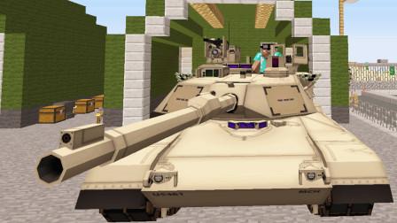 大海解说 我的世界我是特种兵 坦克突袭遭遇兵王