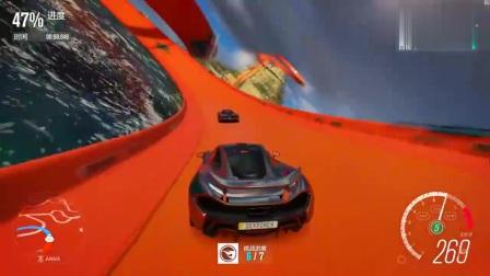 地平线3:迈凯轮P1极限竞速,超跑太多要追上也很吃力呀