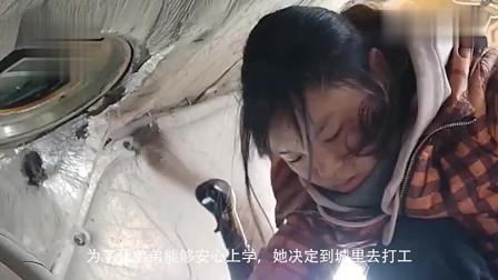 四川90后彝族姑娘,在汽车修理店做学徒,只为弟弟能安心上学