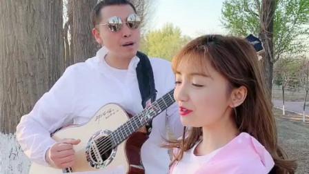 夏天 歌手:中国好学姐周玥,吉他/和声:郝浩涵