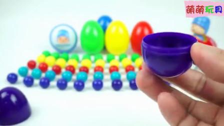 小P优优超级变变变_亲子早教启蒙学习认识颜色与数字1-10!