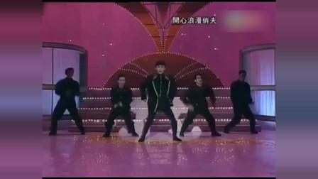 张卫健演唱《真真假假》,跳跳唱唱张卫健