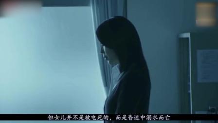 单单看身影我就知道,日本电影不会让我失望!