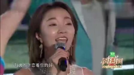 当前流行神曲《学猫叫》现场版,原唱小潘潘真清纯!