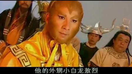 到底是佛祖的人,孙悟空闹天宫,如来不帮忙还出来袒护
